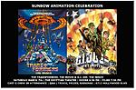 Los Angeles - G.I. Joe: The Movie w/ Cast & Crew-sunbow-black-center.jpg