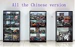 Chinese G.I.JOE Convention-ac.jpg