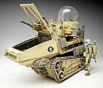 The Official Build-A-Custom HISS Tank Contest Thread-desert-hiss.jpg
