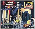 NON-G.I. Joe Play Sets That Rock!-epi_playsetboxedtheedhangar.jpg