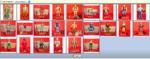 nightforceoutback11 - Rare, Mint ARAH & More on eBay!-joeshot6.png