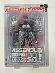 Revoltech G.I. Joe Action Figures Yes Or No-revoltech-assemble-borg-4.jpg