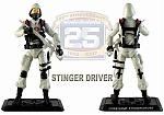 G.I. JOE 25th Anniversary Cobra 5 & Wave 2 Gallery-stinger-driver-25th-cobra-gi-joe.jpg