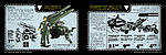 Modern Army Action Figures, G.I. Joe Newspaper Ad 1982-1989 Kickstarter Campaign-01.jpg