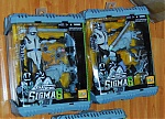 Clear Side By Side Image of Sigma 6 Snake Eyes With Timber Variant-snake-eyes-sigma-6-variant.jpg