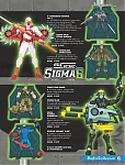 Hasbro Toy Shop 2007 GI Joe Online Catalog-gi-joe-sigma-6-spring-hasbro.jpg