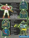 Hasbro Toy Shop 2007 GI Joe Online Catalog-gi-joe-sigma-6-spring-hasbro.jpg