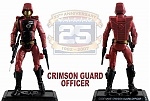 G.I. Joe 25th Anniversary Crimson Guard Command-25th-crimson-commander-loose.jpg
