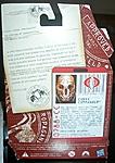 POC 2010 Mail Away Cobra Commander, Arctic Doc and Arctic Shipwreck in Indonesia-dscn4736.jpg