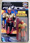 G.I. Joe 25th Anniversary Carded Red and Blue Nullifiers-gi-joe-25th-red-nullfront.jpg