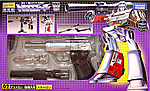 North Carolina G.I. Joe Sightings-encoremegatron02.jpg