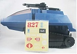 H.I.S.S. Tank G.I.Joe 25th Anniversary (Target Exclusive)-target-exclusive-vehicles-25th-12.jpg