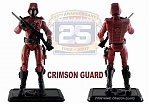 "Cobra Crimson Guard (Toys ""R"" Us Exclusive 5 Pack) G.I. Joe 25th Anniversary-gijoe-25th-crimson-guard-loose-gun.jpg"