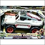 New Corps! vehicles-corp3.jpg