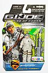 The Gijoes that I want-guru-planet-store_2093_1571189.jpg