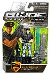 The Gijoes that I want-guru-planet-store_2096_14698103.jpg