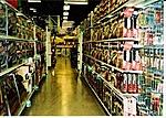 I wish they had the internet in the 1980's-joe-aisle.jpg