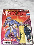 International G.I.Joe Collections & Discussion-img_8413.jpg