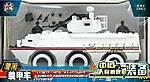 Power Team Elite And True Heroes Discussion Thread-white-t-92.jpg