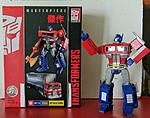 Transformers Masterpiece Thread V2: A New Direction(starting with MP10)-img_0279.jpg
