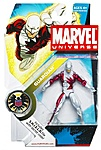 "OLD Marvel Universe 3.75"" figures-marvu-guard-00002-00042_large.jpg"